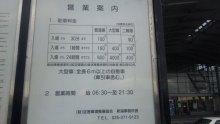 ルイージのだんぼーる★はうす-SBSH0435.JPG
