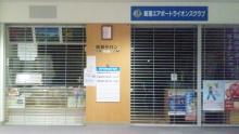 ルイージのだんぼーる★はうす-SBSH0446.JPG