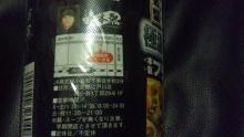 ルイージのだんぼーる★はうす-SBSH0675.JPG