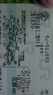 ルイージのだんぼーる★はうす-SBSH0701.JPG