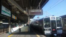 ルイージのだんぼーる★はうす-SBSH0702.JPG