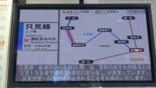 ルイージのだんぼーる★はうす-SBSH0716.JPG