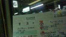 ルイージのだんぼーる★はうす-SBSH0726.JPG