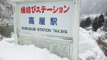 ルイージのだんぼーる★はうす-SBSH0773.JPG