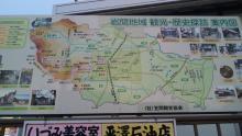 ルイージのだんぼーる★はうす-SBSH0859.JPG