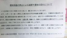 ルイージのだんぼーる★はうす-SBSH0867.JPG