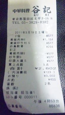 ルイージのだんぼーる★はうす-SBSH0876.JPG