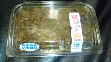 ルイージのだんぼーる★はうす-SBSH0091.JPG