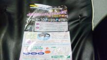 ルイージのだんぼーる★はうす-SBSH0195.JPG