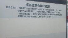 ルイージのだんぼーる★はうす-SBSH0240.JPG
