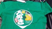 ルイージのだんぼーる★はうす-SBSH0273.JPG