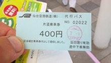 ルイージのだんぼーる★はうす-SBSH0305.JPG
