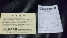 ルイージのだんぼーる★はうす-SBSH0355.JPG