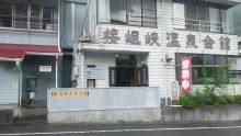 ルイージのだんぼーる★はうす-SBSH0391.JPG