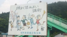 ルイージのだんぼーる★はうす-SBSH0485.JPG