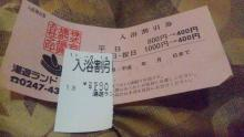 ルイージのだんぼーる★はうす-SBSH0506.JPG