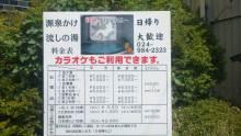ルイージのだんぼーる★はうす-SBSH0511.JPG
