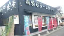 ルイージのだんぼーる★はうす-SBSH0520.JPG