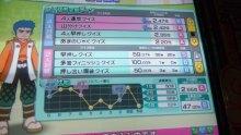 ルイージのだんぼーる★はうす-SBSH0618.JPG