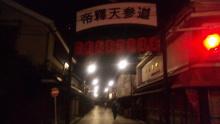 ルイージのだんぼーる★はうす-SBSH0642.JPG