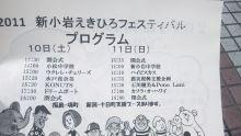 ルイージのだんぼーる★はうす-SBSH0683.JPG