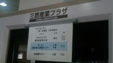 ルイージのだんぼーる★はうす-SBSH0691.JPG