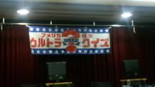 ルイージのだんぼーる★はうす-SBSH0700.JPG