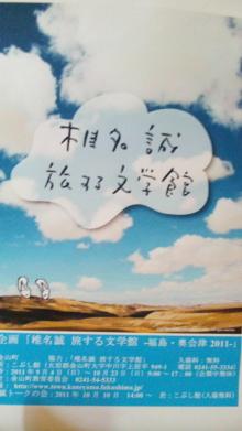 ルイージのだんぼーる★はうす-SBSH0764.JPG