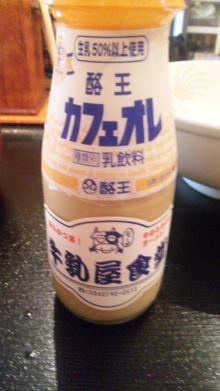 ルイージのだんぼーる★はうす-SBSH0806.JPG