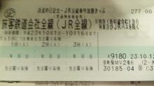 ルイージのだんぼーる★はうす-SBSH0818.JPG