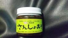 ルイージのだんぼーる★はうす-SBSH0874.JPG