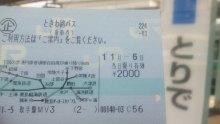 ルイージのだんぼーる★はうす-SBSH0887.JPG