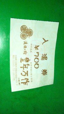 ルイージのだんぼーる★はうす-SBSH0940.JPG
