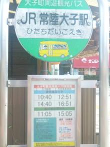 ルイージのだんぼーる★はうす-SBSH0952.JPG