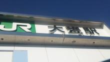 ルイージのだんぼーる★はうす-SBSH1099.JPG