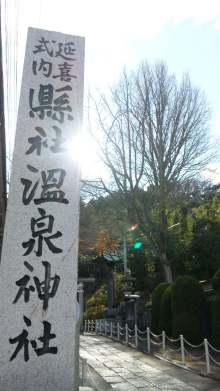 ルイージのだんぼーる★はうす-SBSH1106.JPG