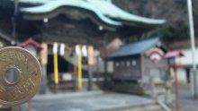 ルイージのだんぼーる★はうす-SBSH1105.JPG