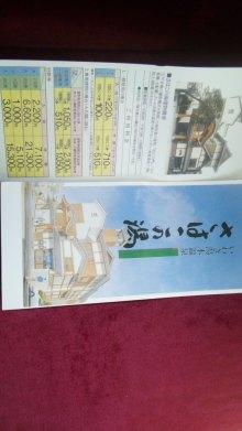 ルイージのだんぼーる★はうす-SBSH1107.JPG