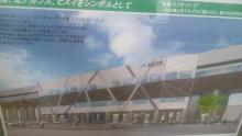 るい-じのだんぼーる★はうす-SBSH1195.JPG