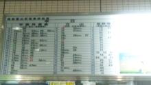 るいーじのだんぼーる★はうす-SBSH1158.JPG
