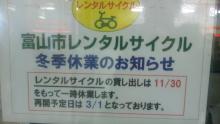 るいーじのだんぼーる★はうす-SBSH1193.JPG