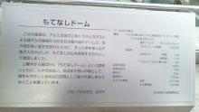 るい-じのだんぼーる★はうす-SBSH0008.JPG