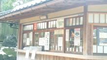 るい-じのだんぼーる★はうす-SBSH0012.JPG