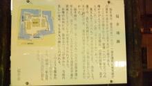 るい-じのだんぼーる★はうす-SBSH0098.JPG