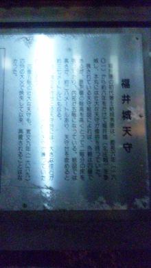 るい-じのだんぼーる★はうす-SBSH0103.JPG