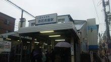 るいーじのだんぼーる★はうす-SBSH0179.JPG