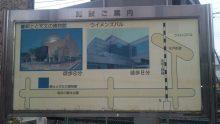 るいーじのだんぼーる★はうす-SBSH0180.JPG