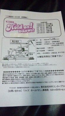 るいーじのだんぼーる★はうす-SBSH0198.JPG