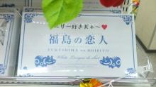 るいーじのだんぼーる★はうす-SBSH0298.JPG