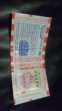 るいーじのだんぼーる★はうす-SBSH0321.JPG